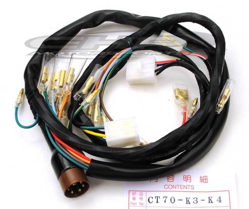 C211 Ct Wiring Harness on fog light, standalone ls1, fuel pump, utility trailer, marine engine, universal painless, hot rod,